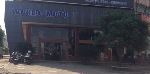 湖南世纪锦升贸易有限公司